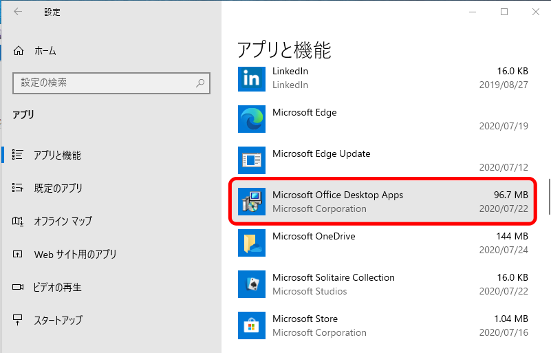 Microsoft Office Desktop Apps