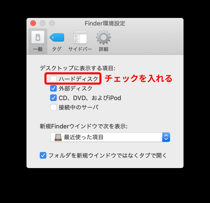 デスクトップに表示する項目