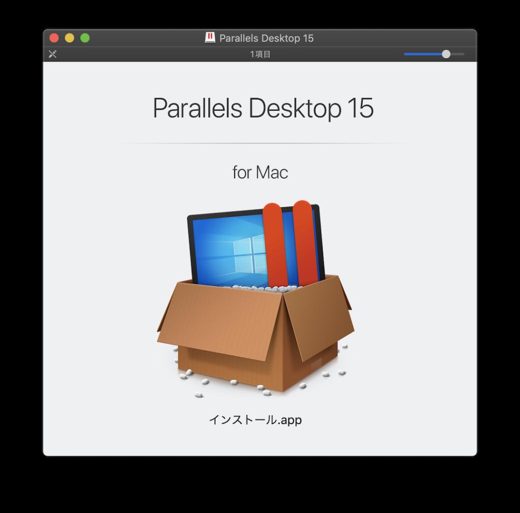 Parallels Desktopインストールapp