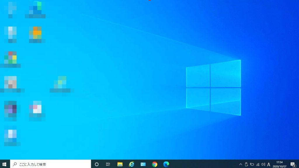 ログインしデスクトップ画面が表示