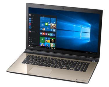 dynabook T67の分解・SSD交換・メモリ増設方法