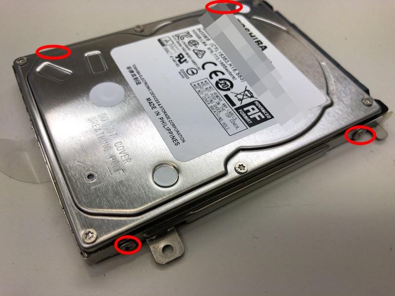 HDDマウンタのネジを交換する