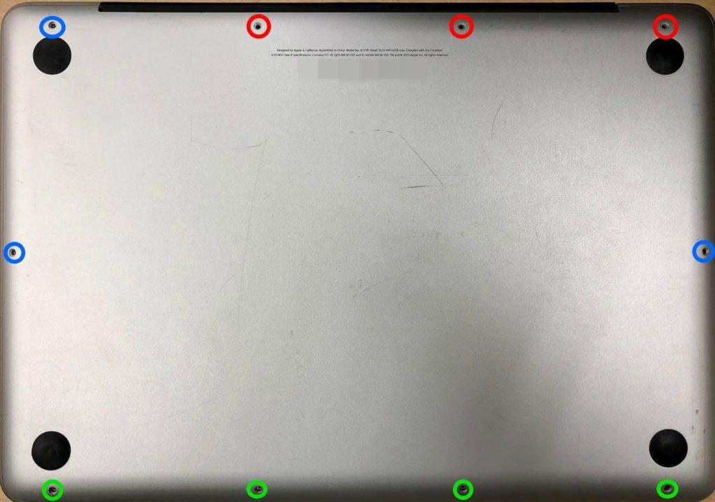 MacBook Proの裏面ネジを外す