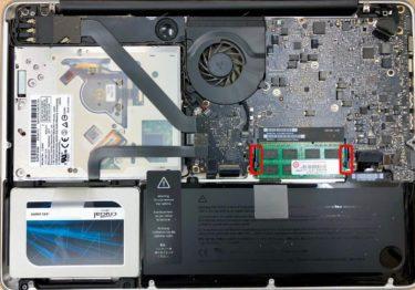 MacBook Pro (ユニボディ)のSSD交換・メモリ増設