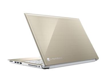 TOSHIBA dynabook AZ45/F (PAZ45F)の分解・SSD換装・メモリ増設
