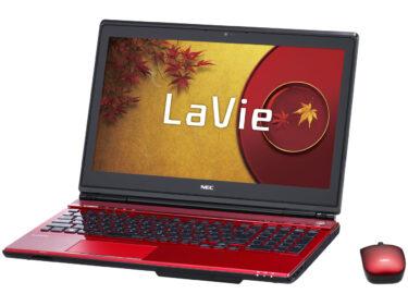 NEC LL750/NSのSSD換装・メモリ増設・分解(PC-LL750NS)