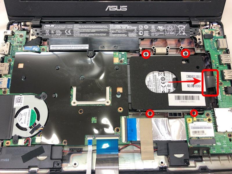 X200MのHDDを取り外す
