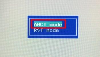 AHCIに変更