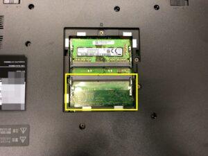 B65/DNのメモリを増設